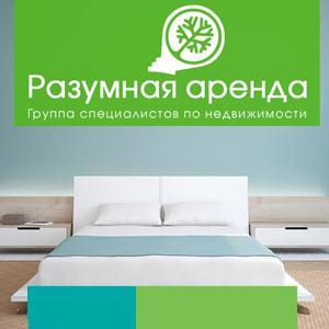 Аренда квартир и офисов Партизанского