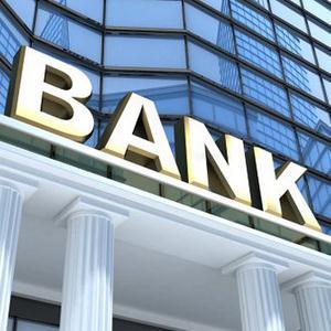 Банки Партизанского