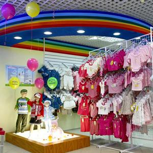 Детские магазины Партизанского