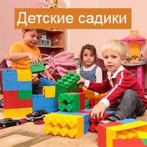 Детские сады Партизанского