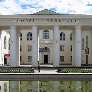 Дворцы и дома культуры Партизанского