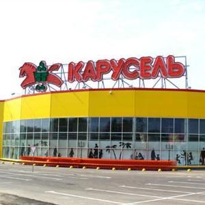 Гипермаркеты Партизанского