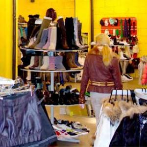 Магазины одежды и обуви Партизанского