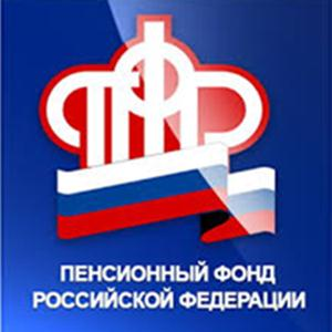 Пенсионные фонды Партизанского