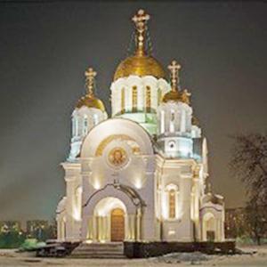 Религиозные учреждения Партизанского