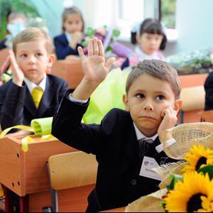 Школы Партизанского