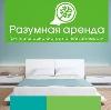 Аренда квартир и офисов в Партизанском