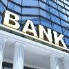 Банки в Партизанском