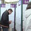 Центры занятости в Партизанском