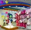 Детские магазины в Партизанском