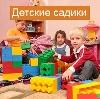 Детские сады в Партизанском