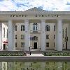 Дворцы и дома культуры в Партизанском