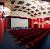 Кинотеатры в Партизанском