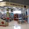 Книжные магазины в Партизанском