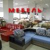 Магазины мебели в Партизанском
