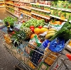 Магазины продуктов в Партизанском
