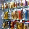 Парфюмерные магазины в Партизанском