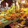 Рынки в Партизанском
