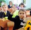 Школы в Партизанском