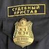 Судебные приставы в Партизанском