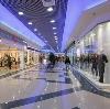 Торговые центры в Партизанском