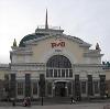 Железнодорожные вокзалы в Партизанском