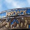 Зоопарки в Партизанском