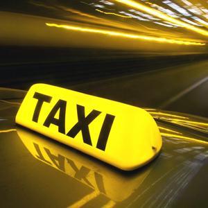Такси Партизанского